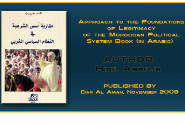 Approach to the Foundations of Legitimacy of the Moroccan Political System