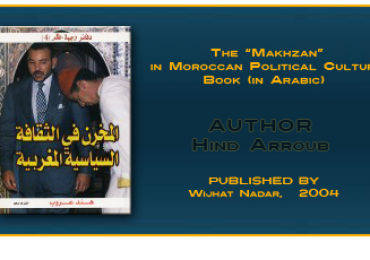 "The ""Makhzan"" in Moroccan Political Culture (Book- Arabic)."